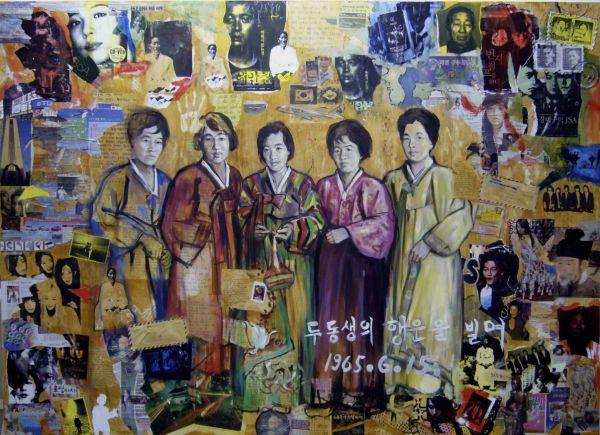 Alles Gute den zwei Schwestern, Mixed media, 230 x 175 cm